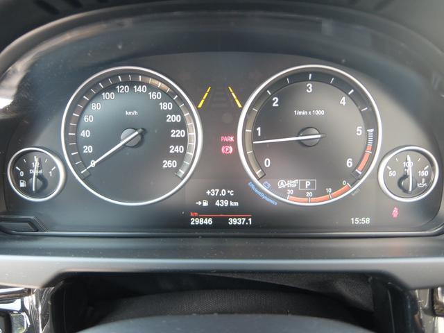 「BMW」「BMW X5」「SUV・クロカン」「東京都」の中古車17