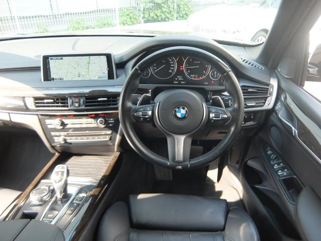 「BMW」「BMW X5」「SUV・クロカン」「東京都」の中古車24