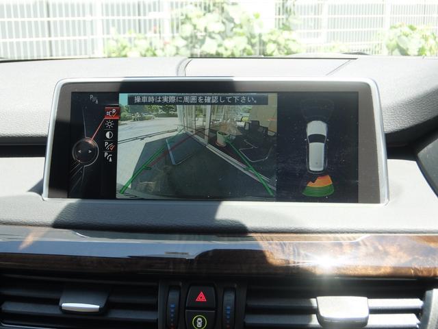 「BMW」「BMW X5」「SUV・クロカン」「東京都」の中古車25