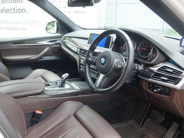「BMW」「BMW X5」「SUV・クロカン」「東京都」の中古車3