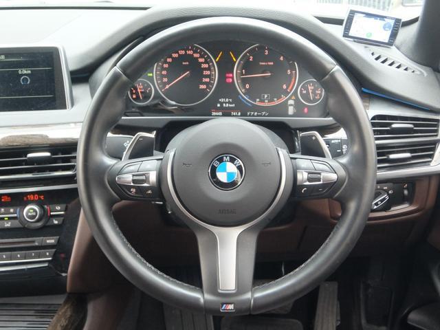 「BMW」「BMW X5」「SUV・クロカン」「東京都」の中古車15