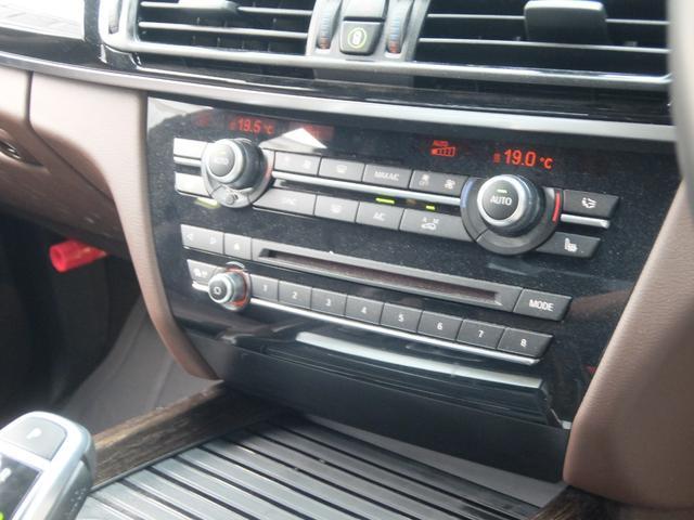 「BMW」「BMW X5」「SUV・クロカン」「東京都」の中古車20