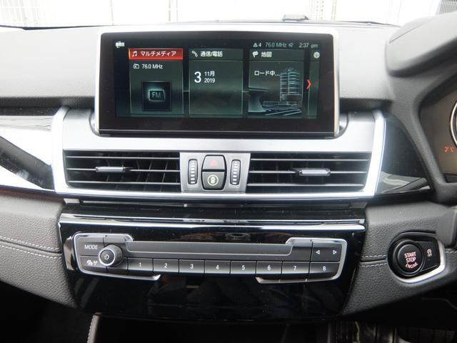 「BMW」「BMW」「ミニバン・ワンボックス」「東京都」の中古車17