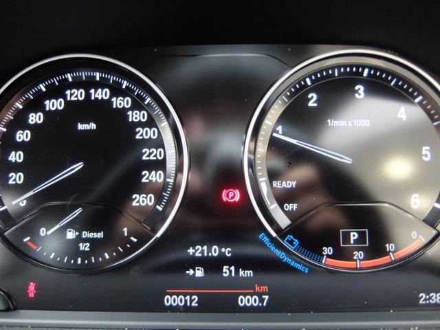 「BMW」「BMW」「ミニバン・ワンボックス」「東京都」の中古車20