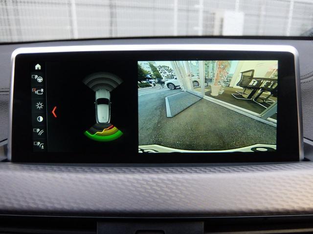 「BMW」「BMW X2」「SUV・クロカン」「東京都」の中古車18