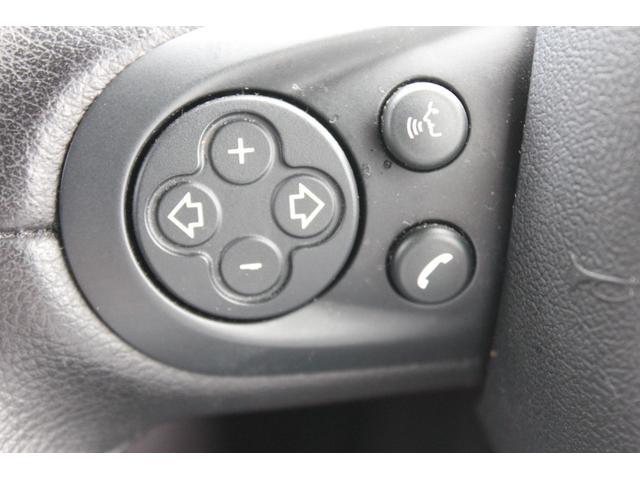 クーパーD クロスオーバー パークレーン ナビゲーションパッケージ  禁煙車 フルセグ バックカメラ 専用18インチAW  スポーツボタン ハーフレザー シートヒーター レインセンサー 特別仕様車(30枚目)