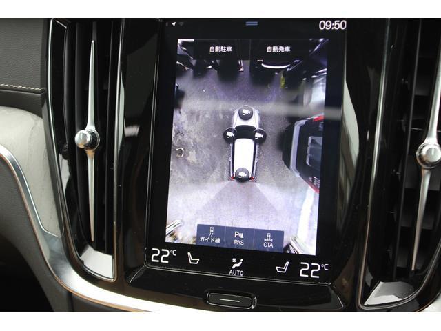 駐車時もバックカメラ、全方位カメラが装備されております!