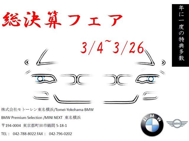 BMW BMW 320i ハイラインパッケージ 黒革 シートヒーター