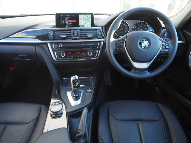 BMW BMW 320dツーリング ラグジュアリー 弊社下取り