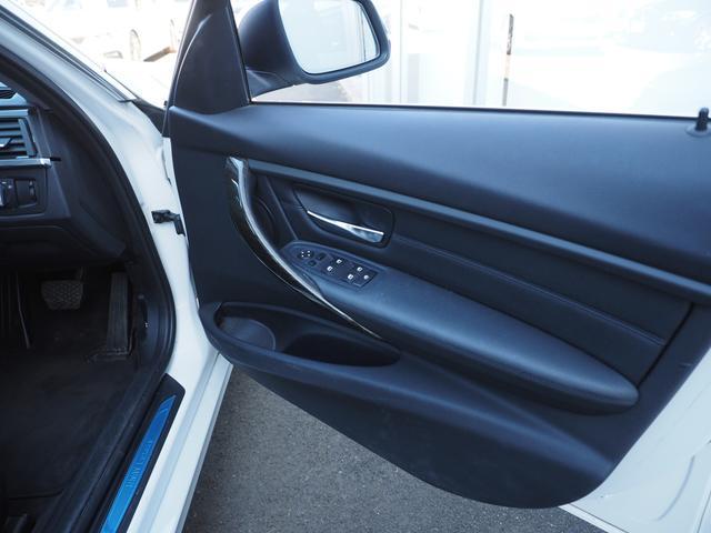 BMW BMW 320dツーリング ラグジュアリー Bカメラ 黒革シート