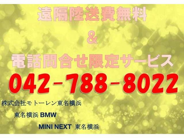MINI MINI クーパーS JCWステアリング コンフォートアクセス