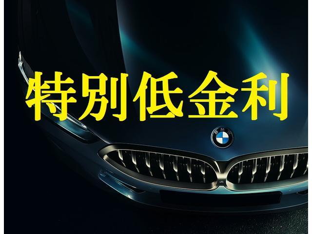 xDrive 20i MスポーツXデモカー19AWACC(4枚目)