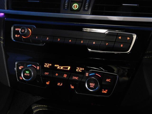 xDrive 20i MスポーツXデモカー19AWACC(15枚目)