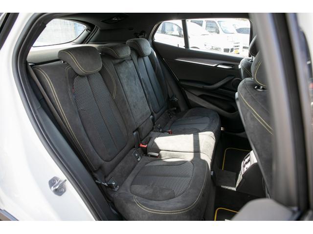 xDrive 20i MスポーツXデモカー19AWACC(18枚目)