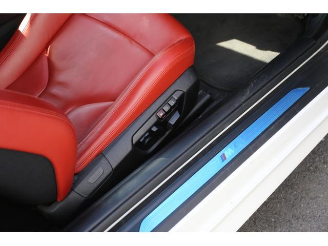 M4クーペオレンジ革LEDライト2018年製ナビ認定中古車(17枚目)
