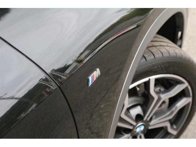 xDrive 20i MスポーツX ACCヘッドアップD(12枚目)
