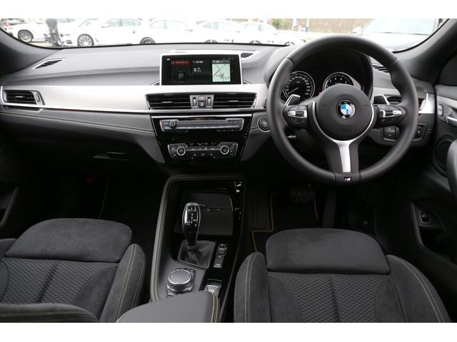 xDrive 20i MスポーツX ACCヘッドアップD(15枚目)