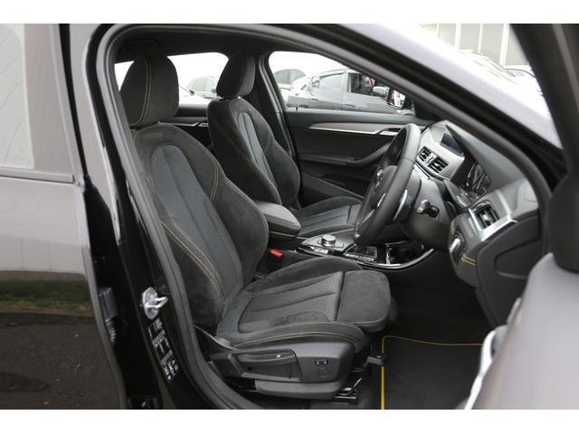 xDrive 20i MスポーツX ACCヘッドアップD(16枚目)