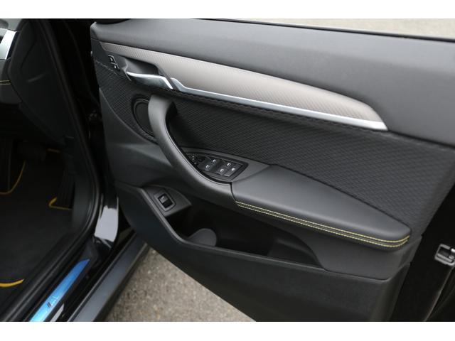 xDrive 20i MスポーツX ACCヘッドアップD(17枚目)