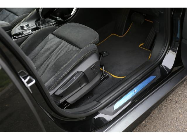 xDrive 20i MスポーツX ACCヘッドアップD(18枚目)