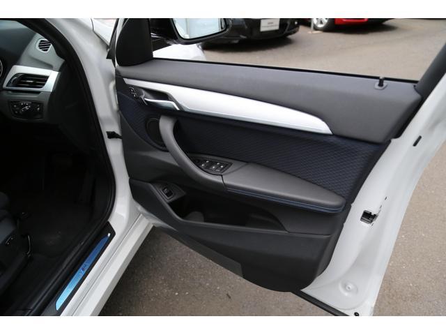 sDrive 18i Mスポーツ弊社社用車LEDライト(16枚目)