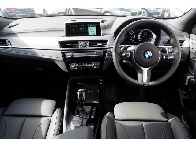 xDrive 20i MスポーツX 弊社デモカー 黒革シート(14枚目)