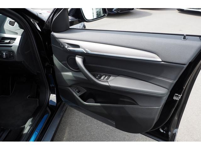 xDrive 20i MスポーツX 弊社デモカー 黒革シート(17枚目)