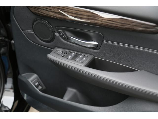 また、BMW/MINI正規認定中古車は、エマージェンシーサービスが自動付帯。24時間365日、皆様のカーライフをサポート致します。確かな安心のうえで、「駆けぬける歓び」をご堪能ください。