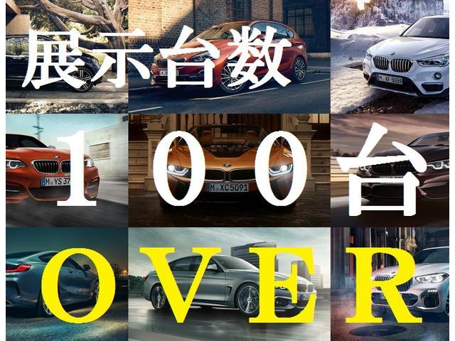 320d MスポーツLEDライト18AW黒革ACC弊社デモ車(4枚目)