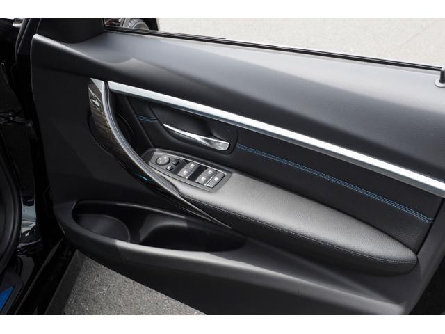 320d MスポーツLEDライト18AW黒革ACC弊社デモ車(16枚目)