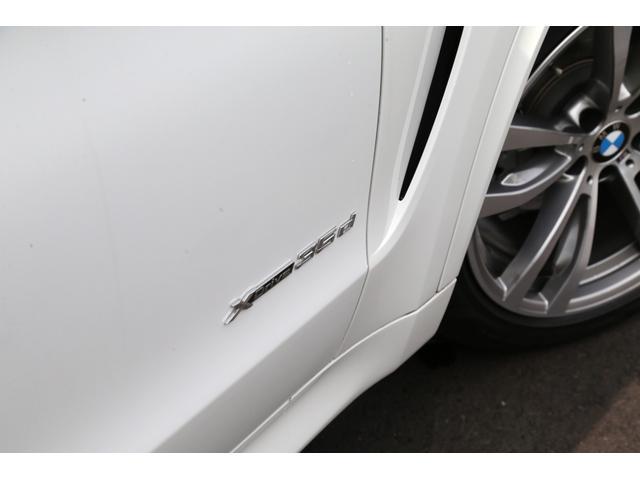 xDrive 35d Mスポーツ セレクトP 弊社デモカー(13枚目)