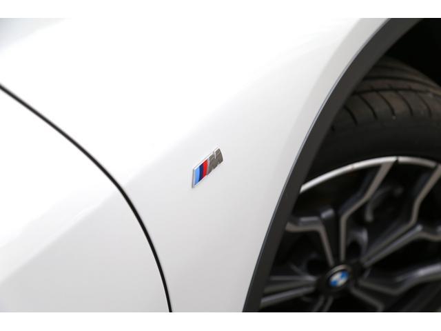 xDrive 20i MスポーツX 弊社デモカー(10枚目)