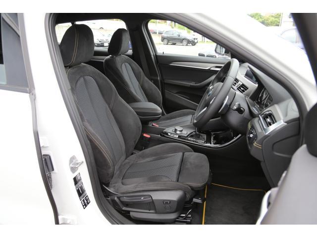xDrive 20i MスポーツX 弊社デモカー(15枚目)