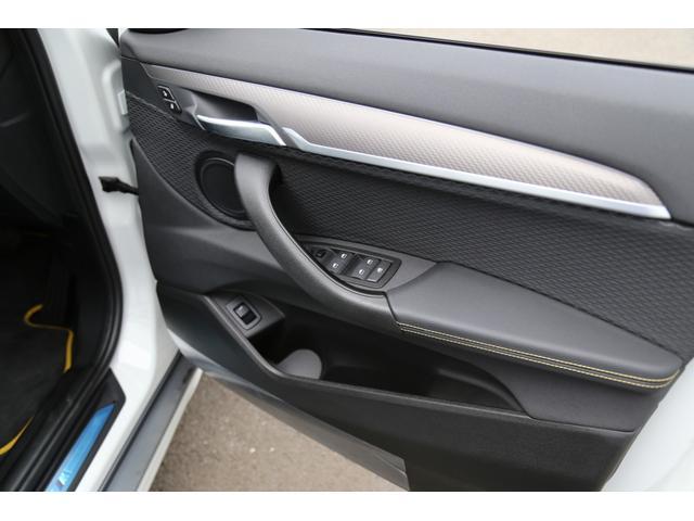xDrive 20i MスポーツX 弊社デモカー(16枚目)