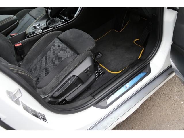 xDrive 20i MスポーツX 弊社デモカー(17枚目)