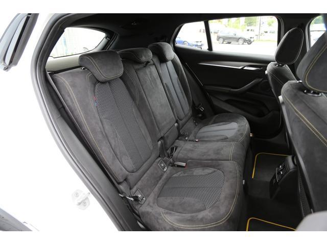 xDrive 20i MスポーツX 弊社デモカー(18枚目)