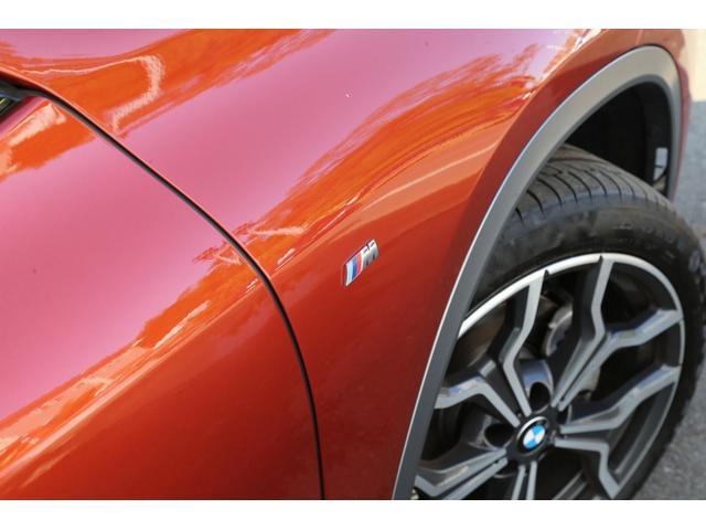 sDrive 18i MスポーツX弊社社用車ACC19AW(11枚目)