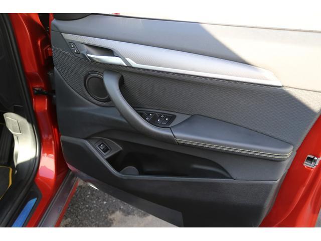 sDrive 18i MスポーツX弊社社用車ACC19AW(17枚目)
