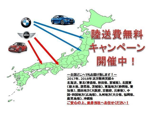 xDrive 35d Mスポーツ セレクトP 弊社デモカー(3枚目)