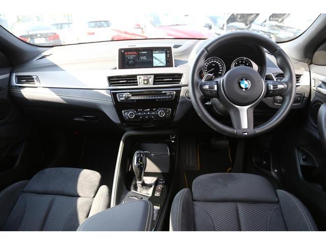 xDrive 20i MスポーツX 禁煙1オーナー車 ACC(3枚目)