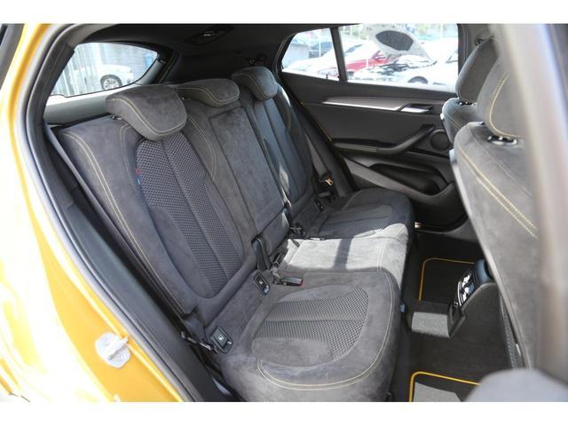 xDrive 20i MスポーツX 禁煙1オーナー車 ACC(15枚目)