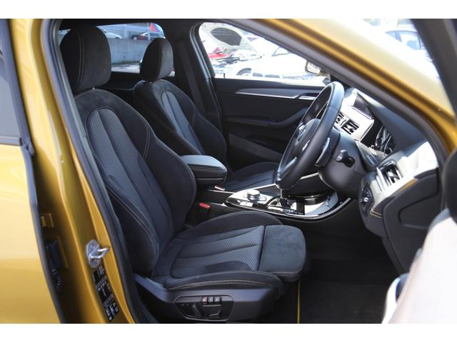 xDrive 20i MスポーツX 禁煙1オーナー車 ACC(16枚目)