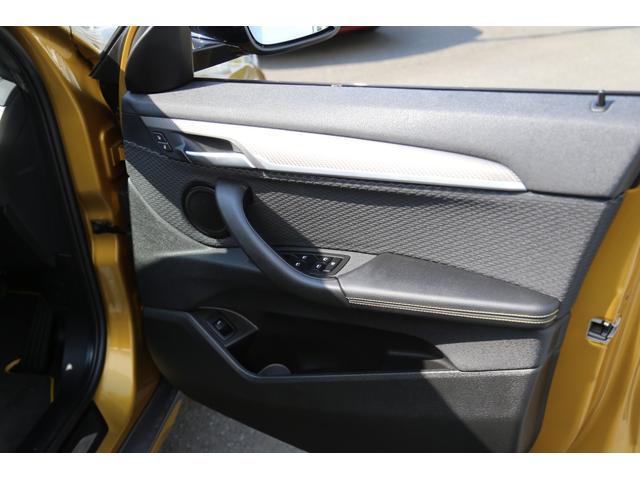 xDrive 20i MスポーツX 禁煙1オーナー車 ACC(17枚目)