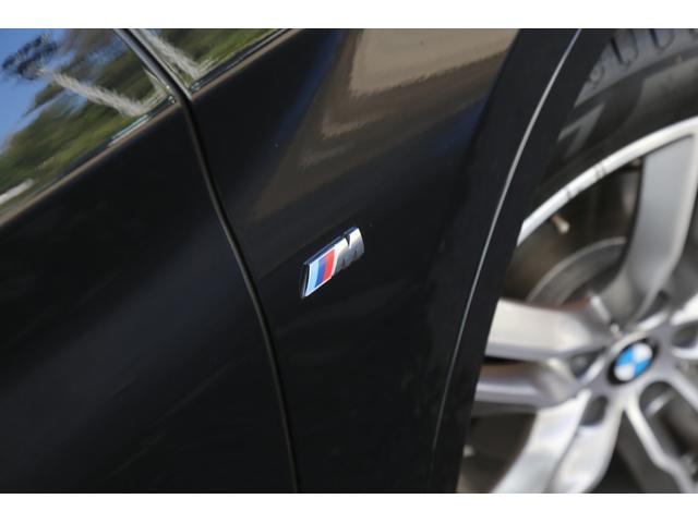 xDrive 18d MスポーツACC電動トランクHUD(11枚目)