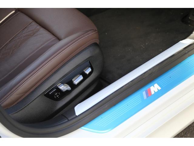 740d xDrive Mスポーツ 茶革 リアエンタメ(19枚目)