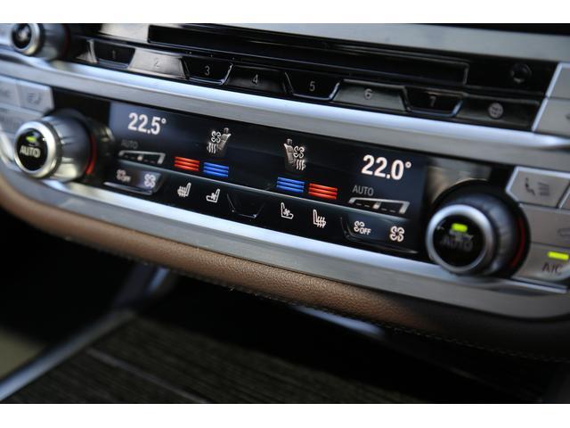 740i Mスポーツ 〈紹介動画有〉後期モデル サンルーフ ハーマンカードン 20インチホイール レーザーヘッドライト シートクーラー 全方位カメラ ヘッドアップディスプレイ  ブラウンレザーシート エアサス デモカー(19枚目)
