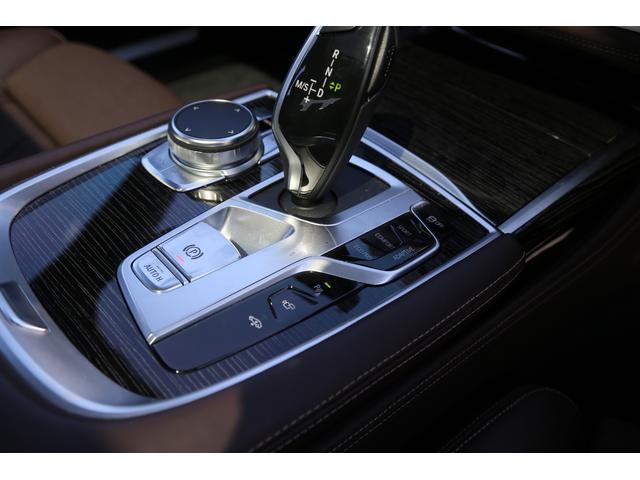 740i Mスポーツ 〈紹介動画有〉後期モデル サンルーフ ハーマンカードン 20インチホイール レーザーヘッドライト シートクーラー 全方位カメラ ヘッドアップディスプレイ  ブラウンレザーシート エアサス デモカー(20枚目)