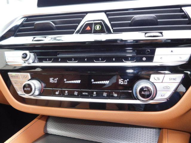623d グランツーリスモ Mスポーツ 19AW コンフォートアクセス オートトランク ACC パドルシフト レーンコントロール 茶革電動シート シートヒーター バックカメラ 前後センサー オートホールド ヘッドアップディスプレイ(11枚目)