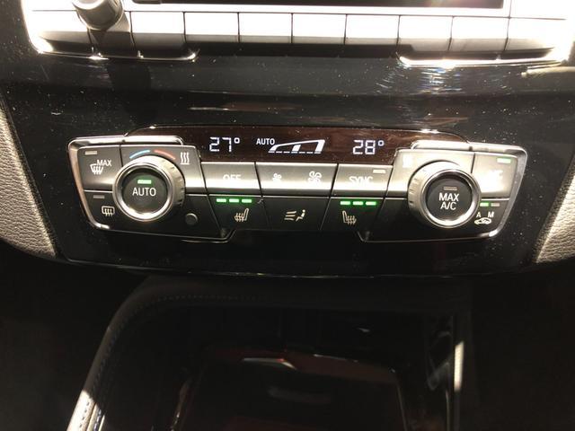 xDrive 18d Mスポーツハイラインパッケージ 18AW バックカメラ 前後センサー ACC 黒革電動シート シートヒーター コンフォートアクセス オートトランク ヘッドアップディスプレイ LEDヘッドライト 純正前後ドライブレコーダー(15枚目)