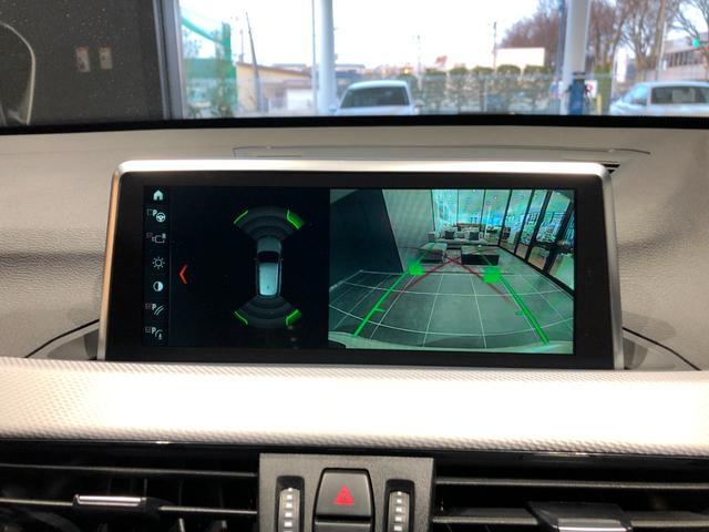 xDrive 18d Mスポーツハイラインパッケージ 18AW バックカメラ 前後センサー ACC 黒革電動シート シートヒーター コンフォートアクセス オートトランク ヘッドアップディスプレイ LEDヘッドライト 純正前後ドライブレコーダー(17枚目)